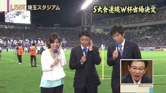 uganatsumi_20130604_07.jpg