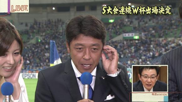 uganatsumi_20130604_20.jpg