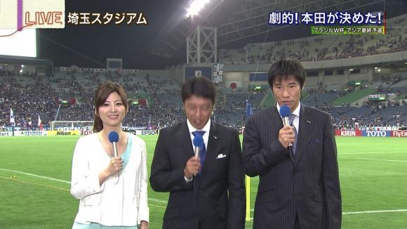 uganatsumi_20130604_25.jpg