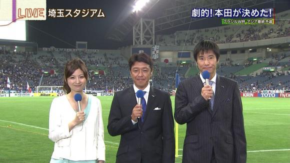 uganatsumi_20130604_26.jpg
