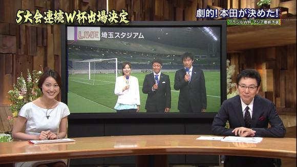 uganatsumi_20130604_28.jpg