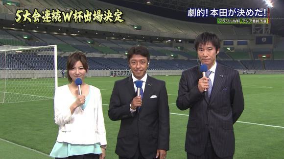 uganatsumi_20130604_33.jpg