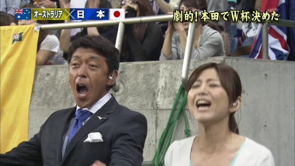 uganatsumi_20130604_34.jpg