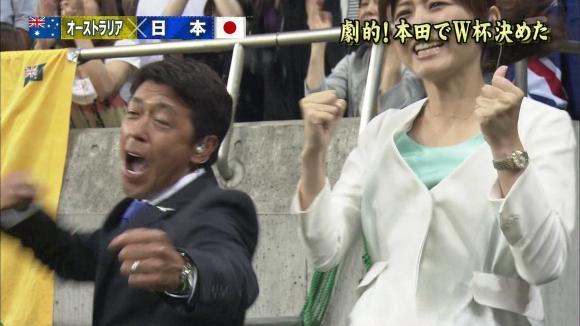 uganatsumi_20130604_35.jpg