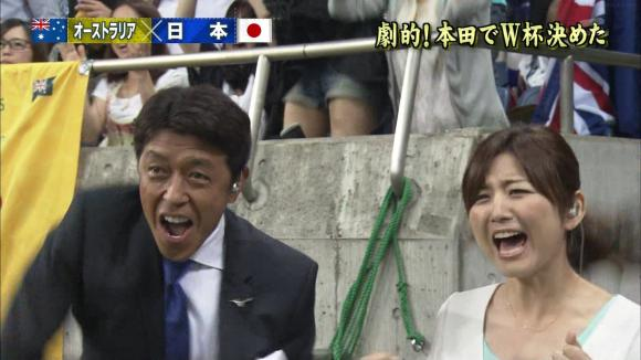 uganatsumi_20130604_36.jpg