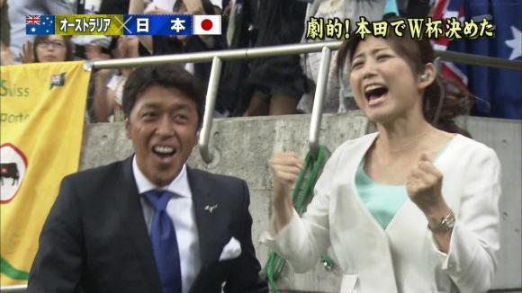uganatsumi_20130604_37.jpg