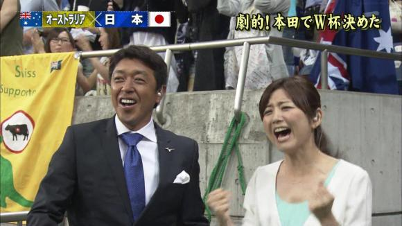 uganatsumi_20130604_38.jpg