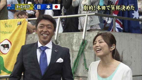 uganatsumi_20130604_41.jpg