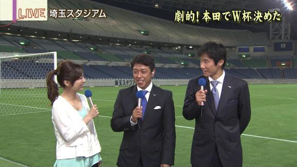 uganatsumi_20130604_43.jpg