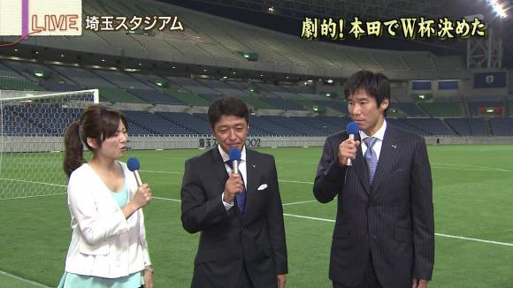 uganatsumi_20130604_45.jpg