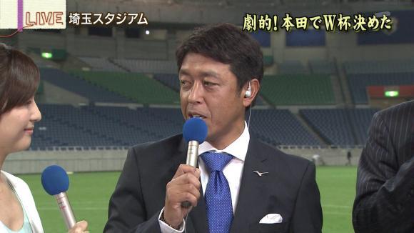uganatsumi_20130604_47.jpg