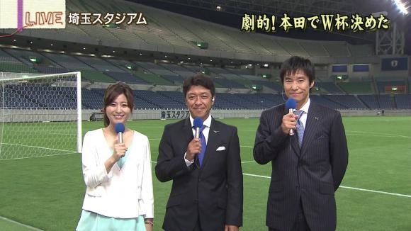 uganatsumi_20130604_49.jpg