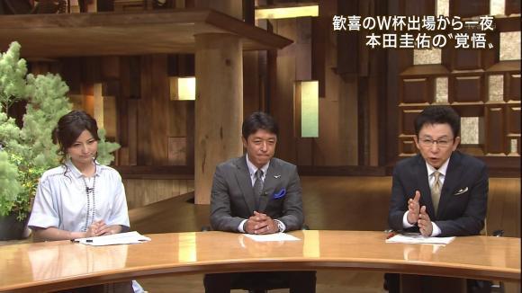 uganatsumi_20130605_06.jpg