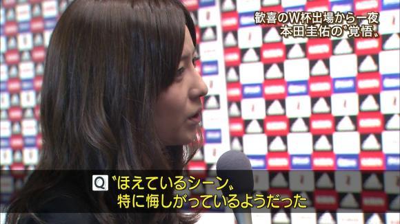 uganatsumi_20130605_09.jpg