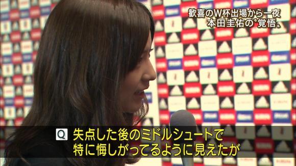 uganatsumi_20130605_16.jpg