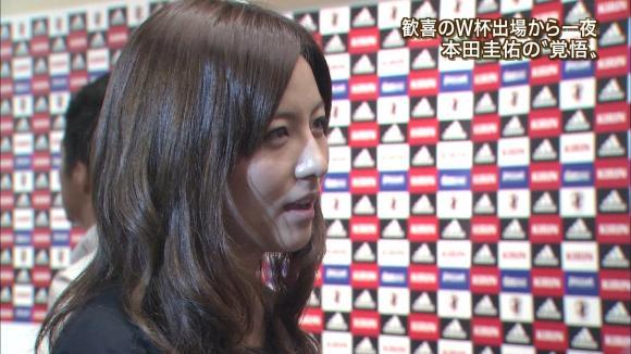uganatsumi_20130605_18.jpg