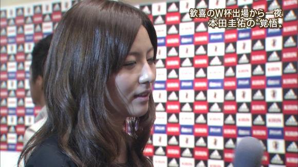 uganatsumi_20130605_19.jpg