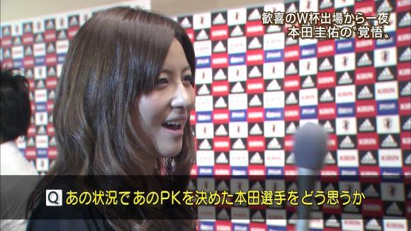 uganatsumi_20130605_22.jpg
