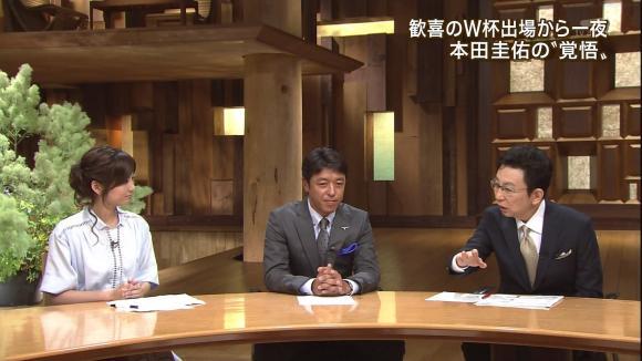 uganatsumi_20130605_25.jpg