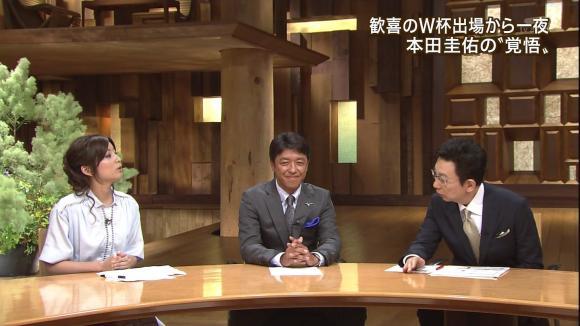 uganatsumi_20130605_26.jpg