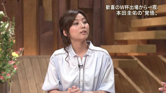 uganatsumi_20130605_27.jpg