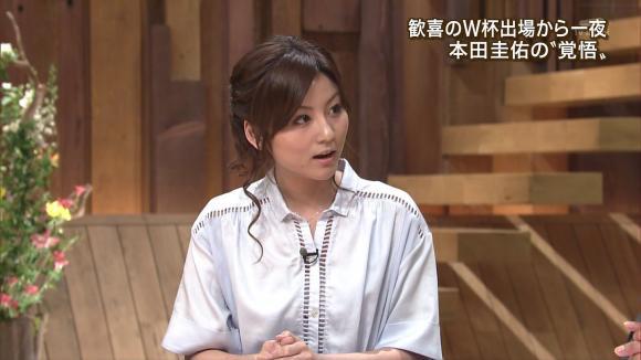 uganatsumi_20130605_28.jpg