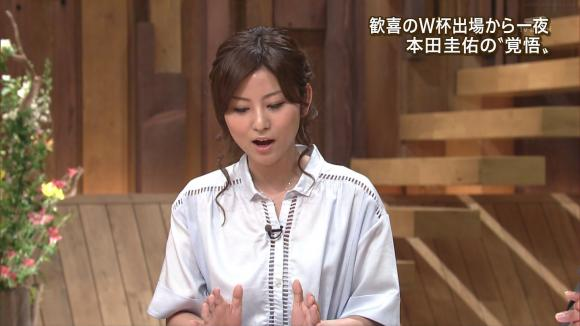 uganatsumi_20130605_29.jpg