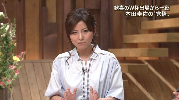 uganatsumi_20130605_30.jpg