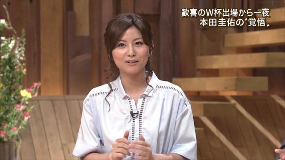 uganatsumi_20130605_31.jpg