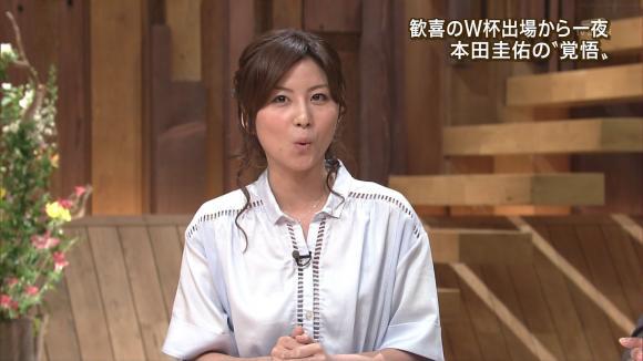 uganatsumi_20130605_32.jpg