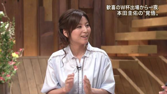 uganatsumi_20130605_33.jpg