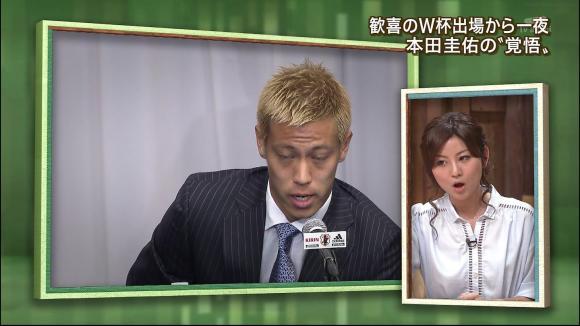 uganatsumi_20130605_34.jpg