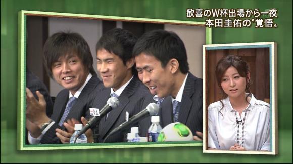 uganatsumi_20130605_35.jpg