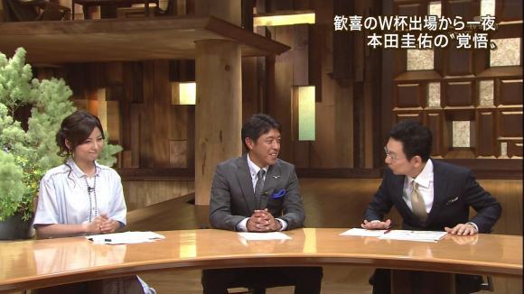 uganatsumi_20130605_36.jpg