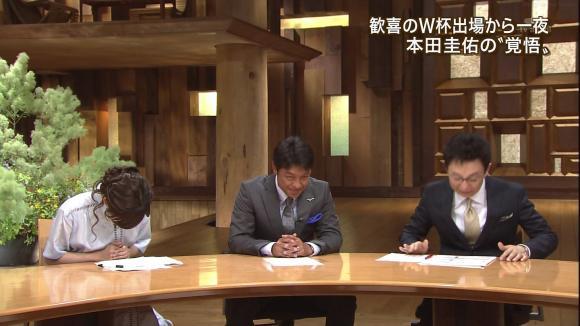uganatsumi_20130605_37.jpg
