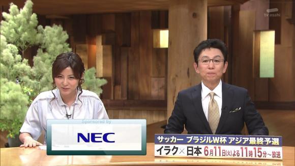 uganatsumi_20130605_42.jpg