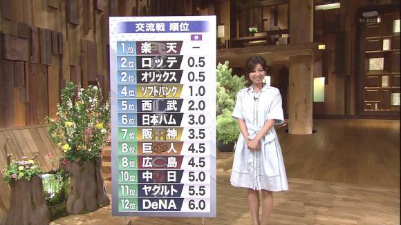 uganatsumi_20130605_56.jpg