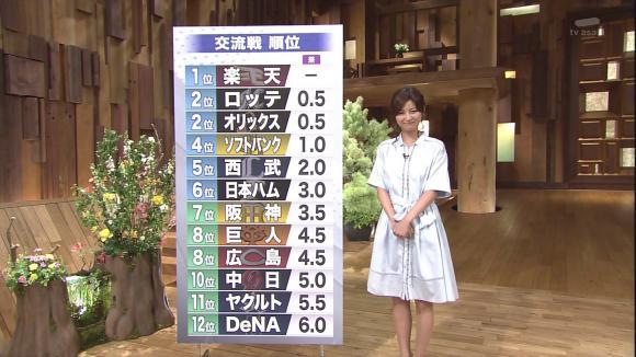 uganatsumi_20130605_57.jpg