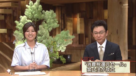 uganatsumi_20130605_64.jpg