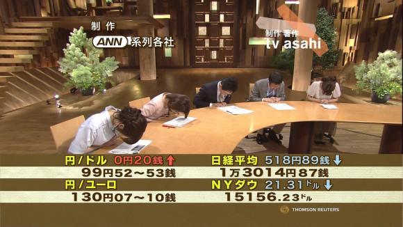 uganatsumi_20130605_67.jpg