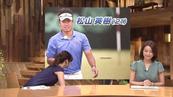 uganatsumi_20130617_07.jpg