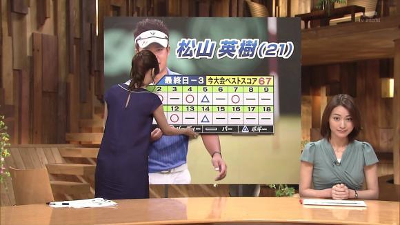 uganatsumi_20130617_09.jpg