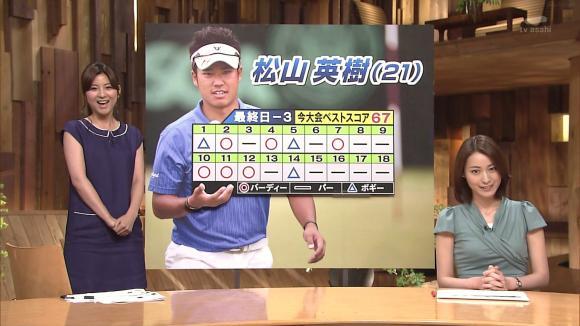 uganatsumi_20130617_11.jpg