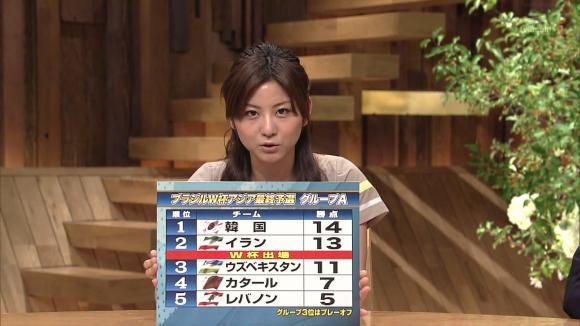 uganatsumi_20130618_16.jpg