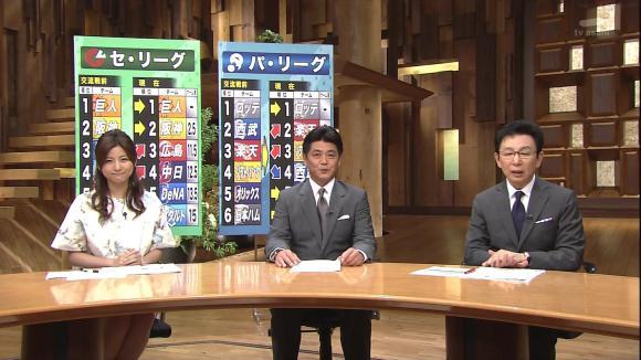 uganatsumi_20130621_02.jpg