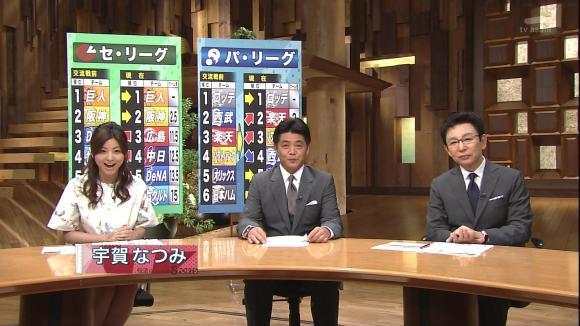 uganatsumi_20130621_04.jpg