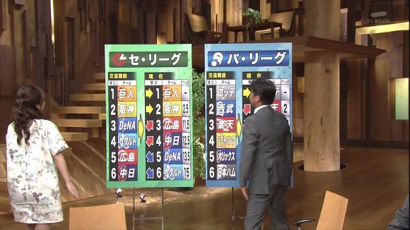 uganatsumi_20130621_05.jpg