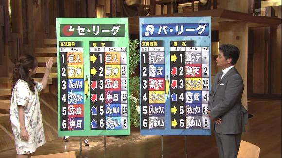 uganatsumi_20130621_06.jpg