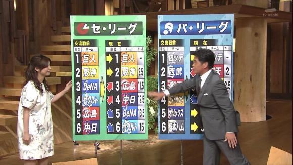uganatsumi_20130621_07.jpg