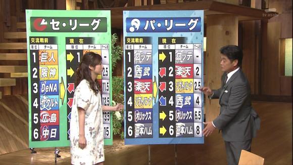uganatsumi_20130621_08.jpg